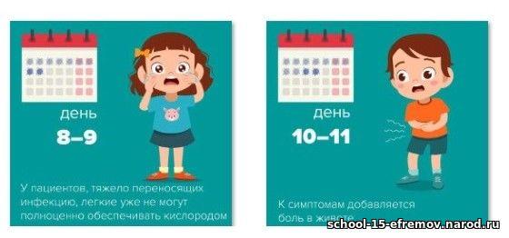 http://school-15-efremov.narod.ru/2019/pic/0-1-korona.jpg