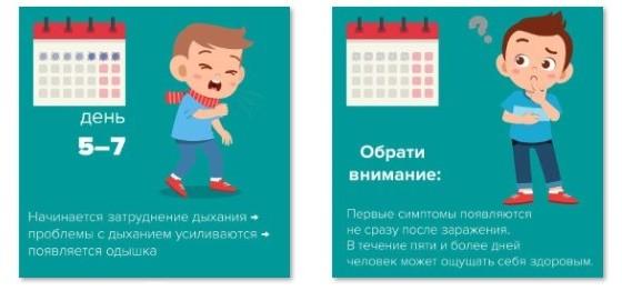 http://school-15-efremov.narod.ru/2019/pic/1-0-korona.jpg