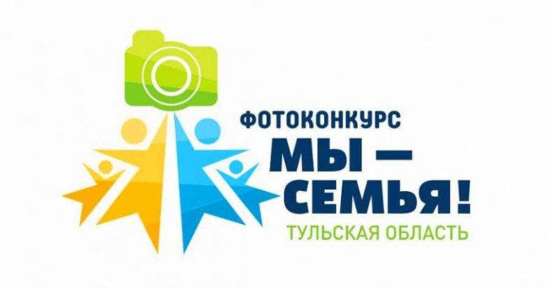 http://school-15-efremov.narod.ru/2019/pic/Screenshot_20200427-181231_Office.jpg