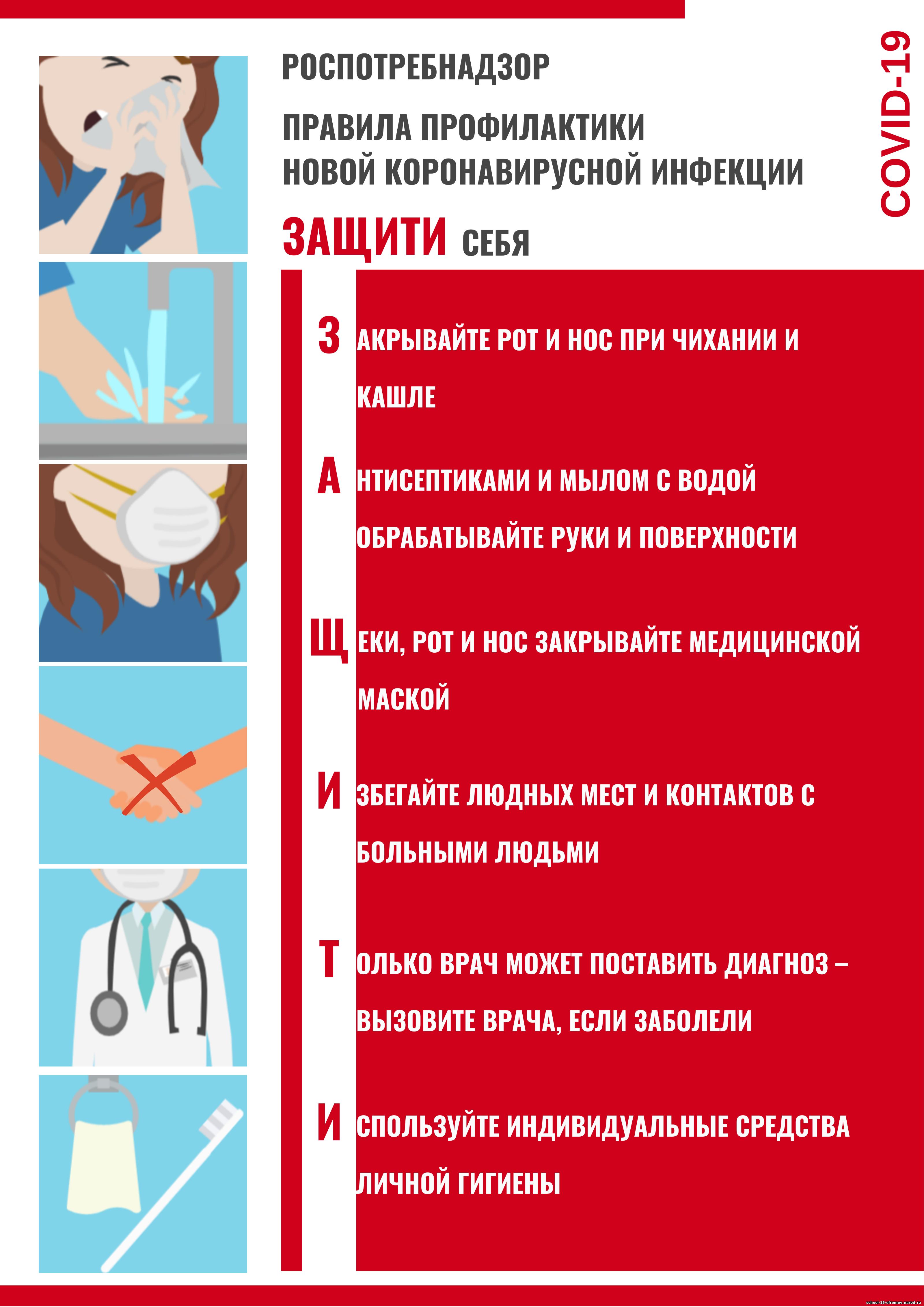 http://school-15-efremov.narod.ru/2019/pic/plakat_vert.png