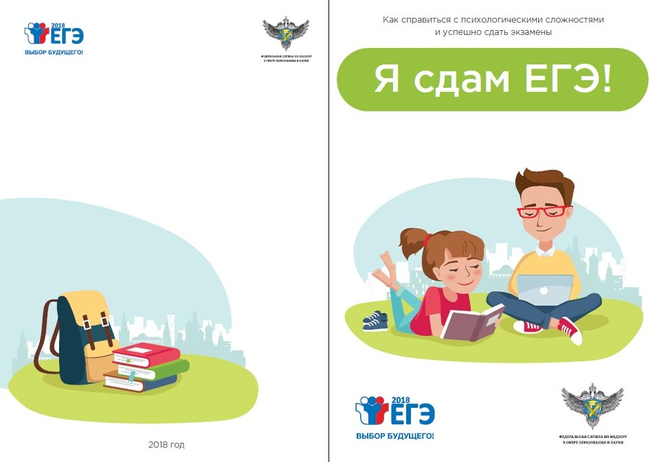 переводной экзамен по русскому языку 8 класс 2015